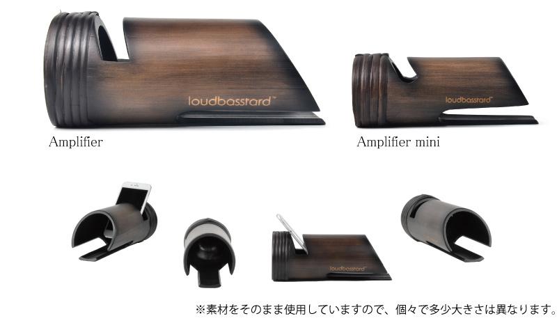 【LB-301】Amplifier mini
