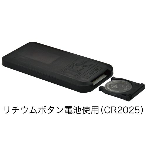 LUMINARA 専用リモコン