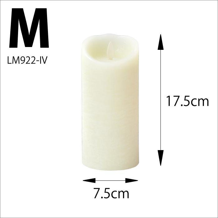 <Web限定モデル>LEDキャンドル LUMINARA アイボリー ラスティックキャンドル