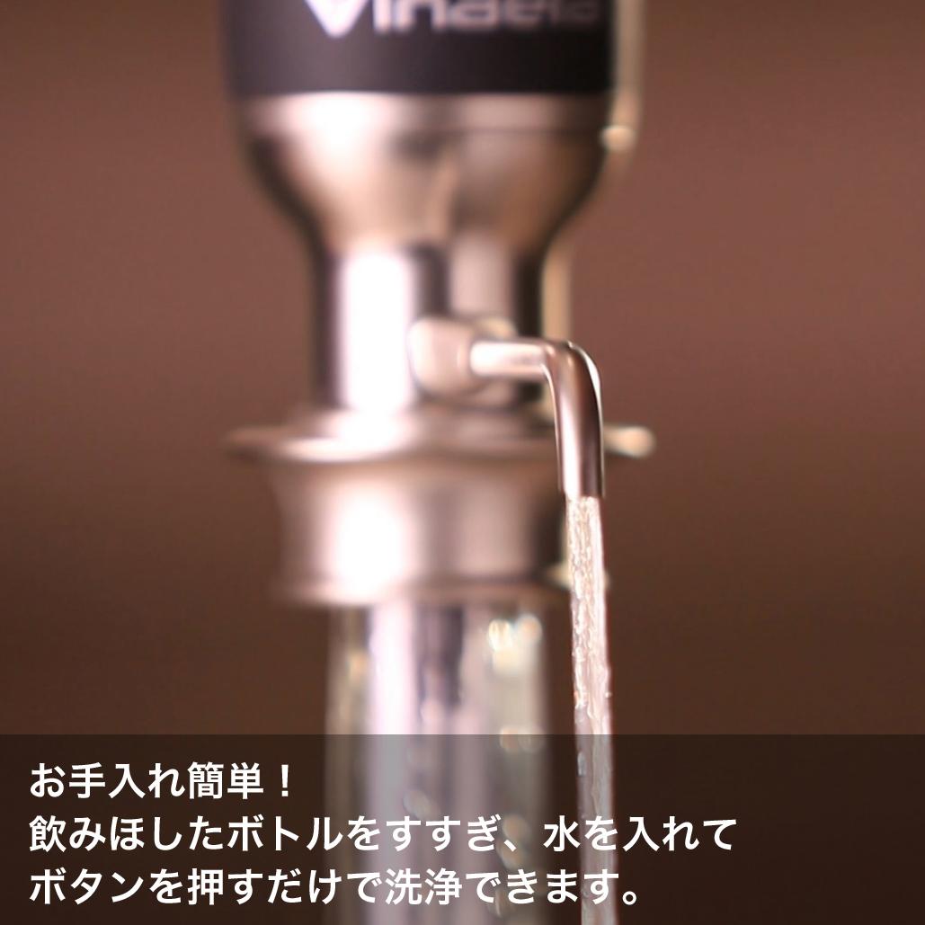 電動ワインディスペンサー Vinaera