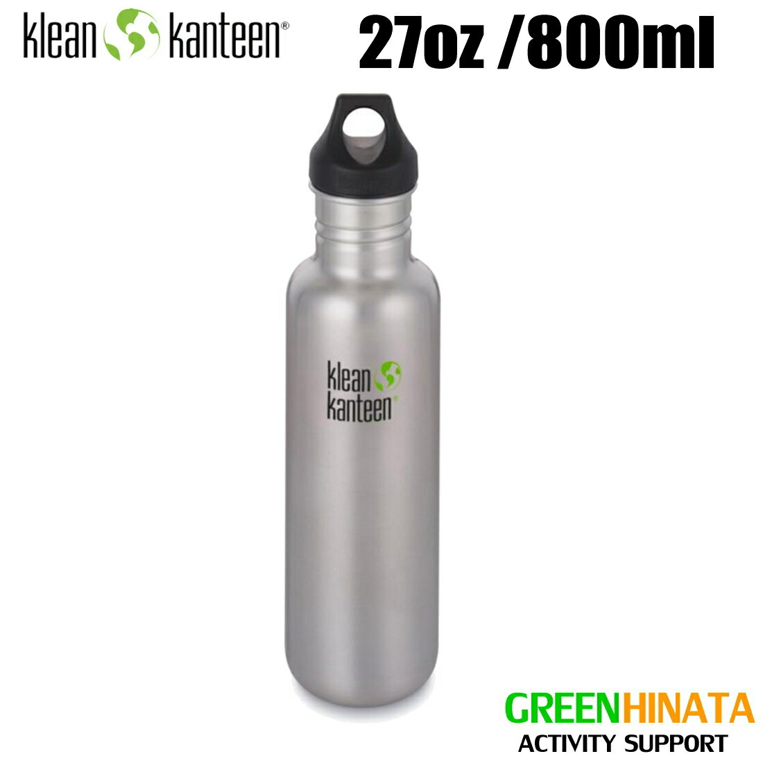 クリーンカンティーン クラシックボトル 27oz ボトル シングルウォール  国内正規品