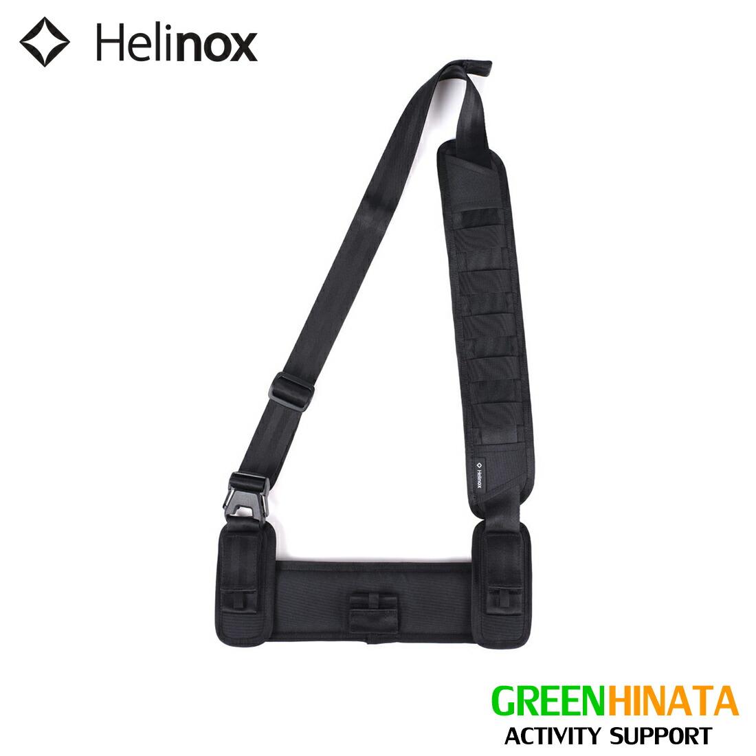 ヘリノックス フィールドオフィスM用 ショルダーストラップ TAC FOオプション  国内正規品