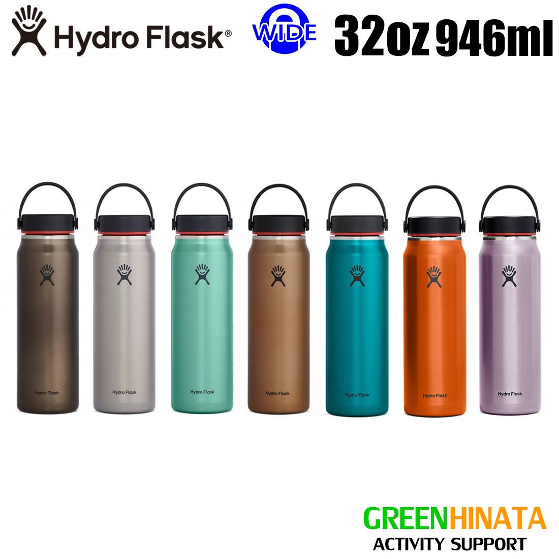 ハイドロフラスク ライトウエイト ワイドマウス32oz 保温 保冷 ボトル 水筒  国内正規品