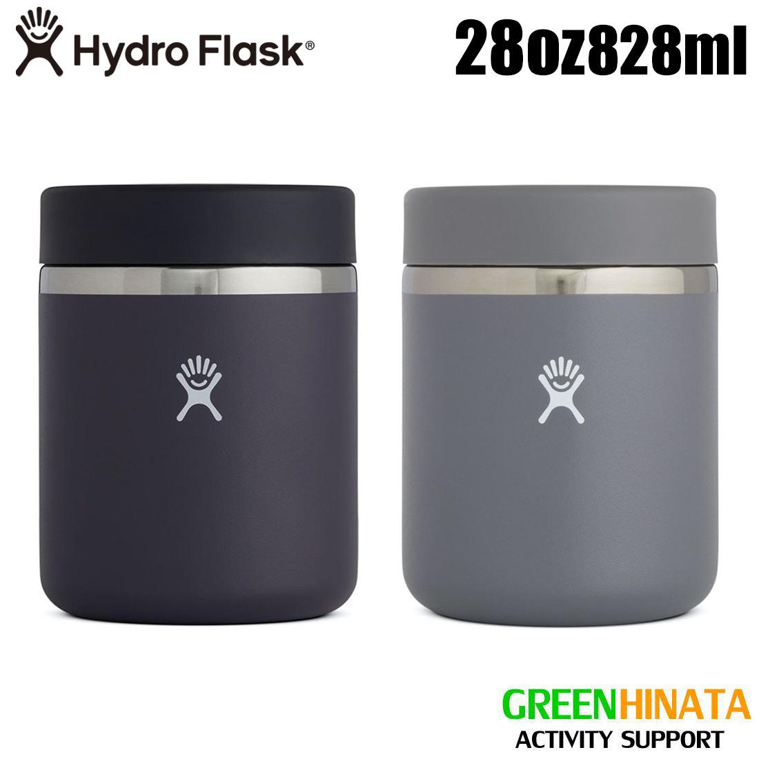 ハイドロフラスク フードジャー 28oz 保温 保冷 フードポット  国内正規品