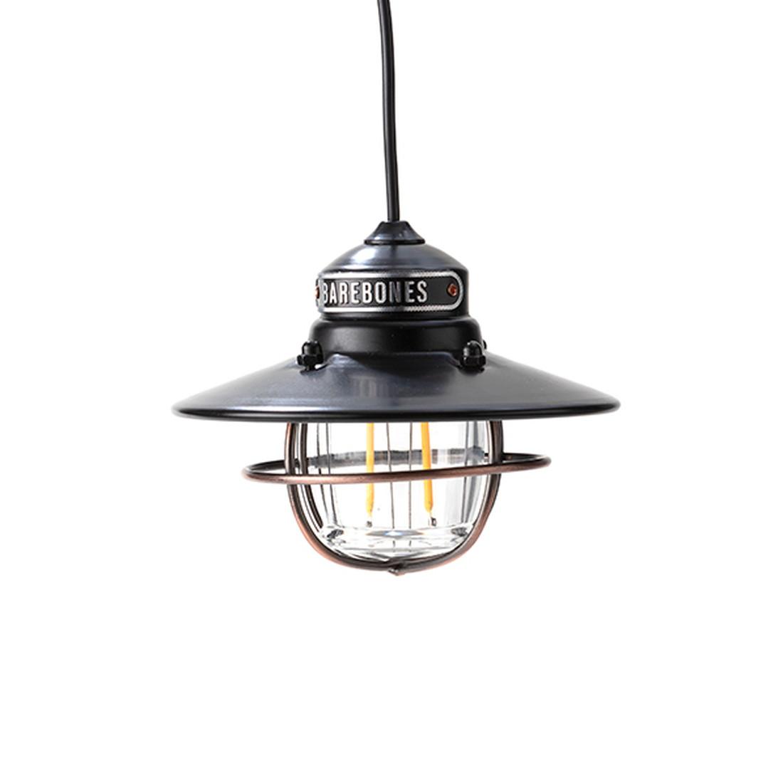 ベアボーンズ リビング エジソンペンダントライト LED ランタン  国内正規品