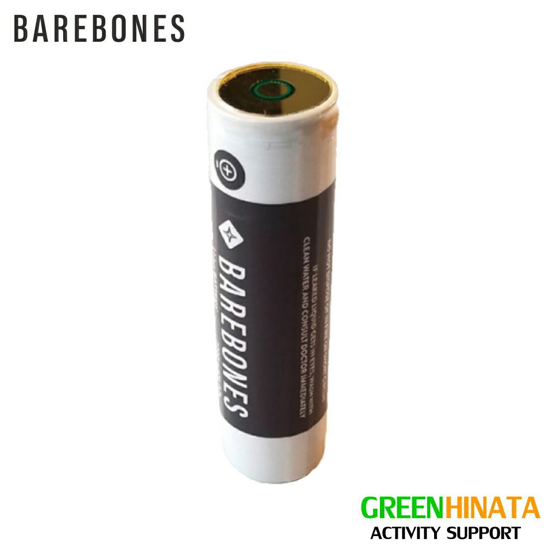ベアボーンズ リビング 替えバッテリー ビンテージフラッシュライト ビーコンライト用 バッテリー  国内正規品