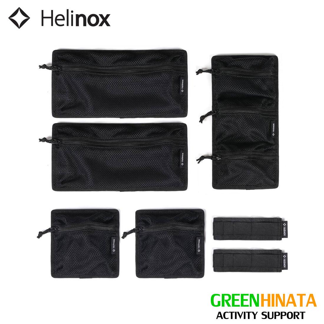 ヘリノックス フィールドオフィスM用 インナーポケット 7点セット TAC FOオプション  国内正規品