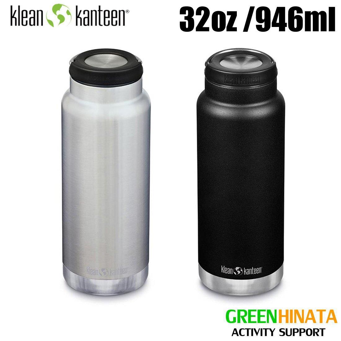 クリーンカンティーン TKワイド 32 Wループ 保冷保温ボトル水筒 マグボトル  国内正規品