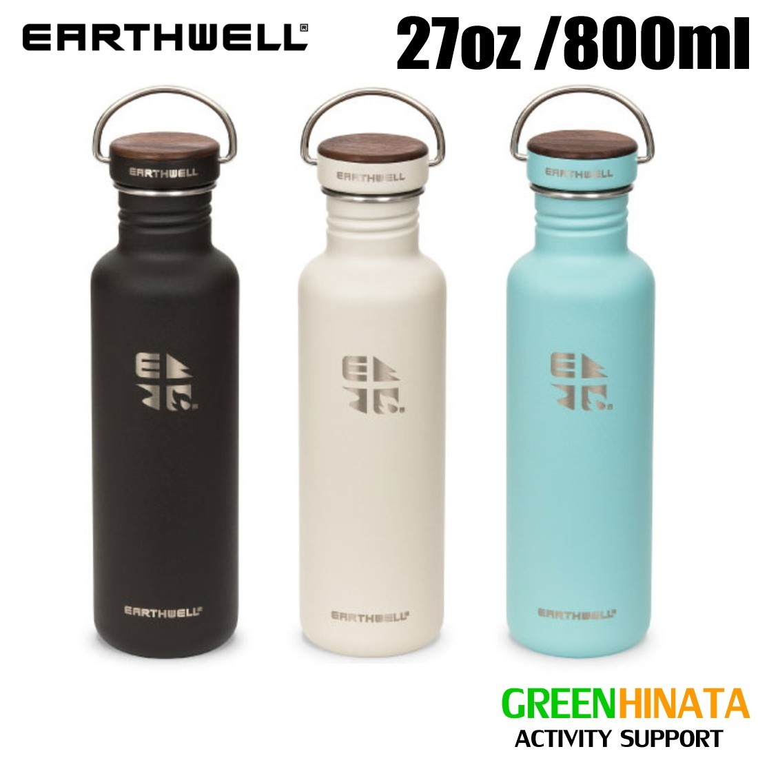 アースウェル ウッディーボトル 27oz ウォールナット 軽量シングル 保温機能なし ボトル 水筒  国内正規品