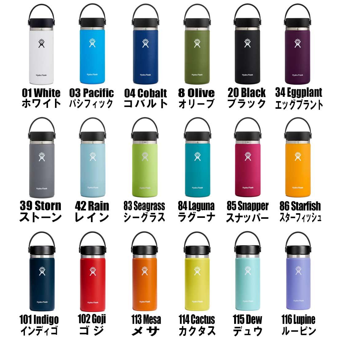 ハイドロフラスク ワイドマウス16oz 保温 保冷 ボトル 水筒  国内正規品
