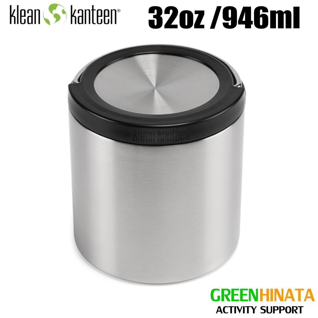 クリーンカンティーン TKキャニスター 32oz 保温 フードポット  国内正規品