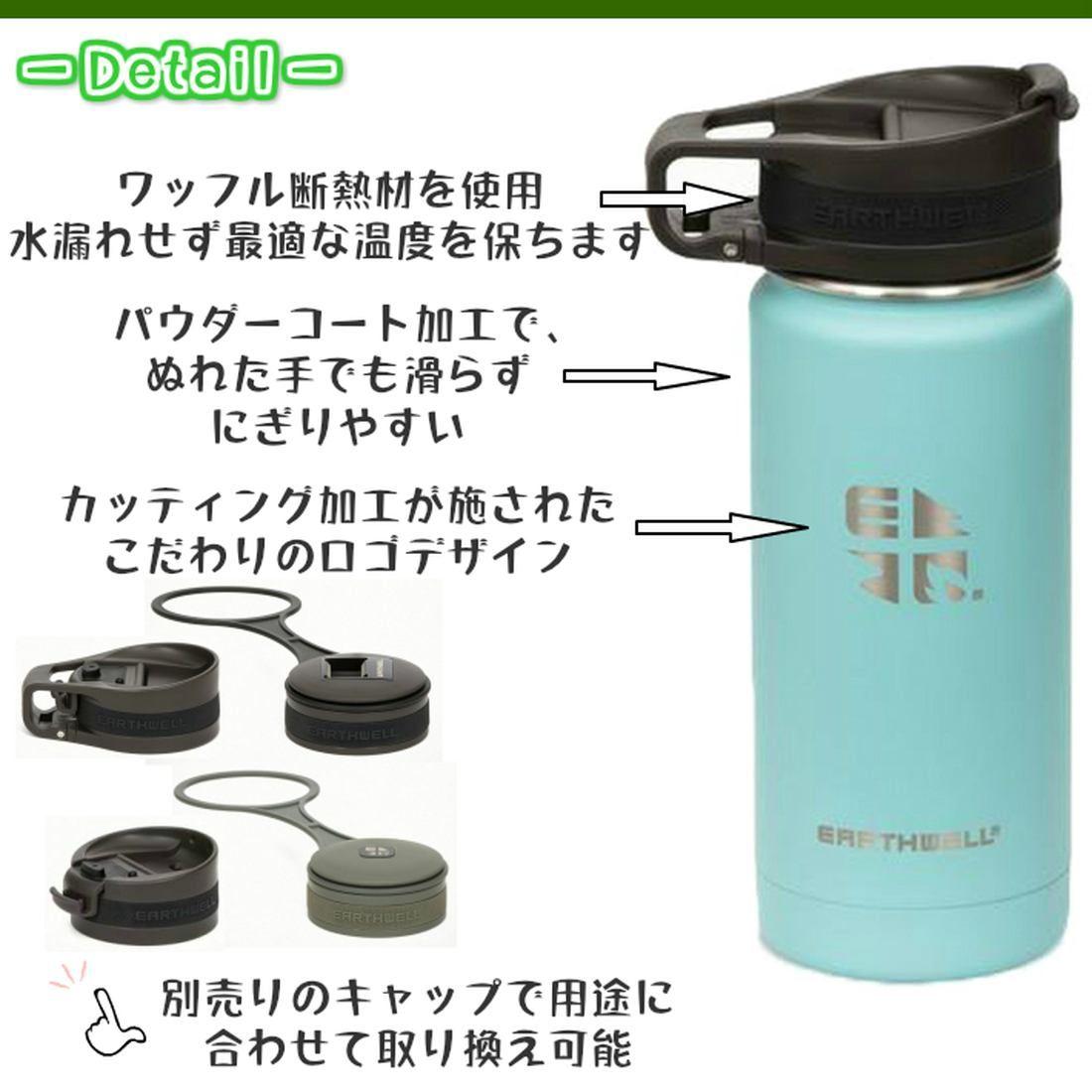アースウェル ロースターボトル ループキャップ 20oz 保温 ボトルキャップ 水筒 バキュームボトル  正規品