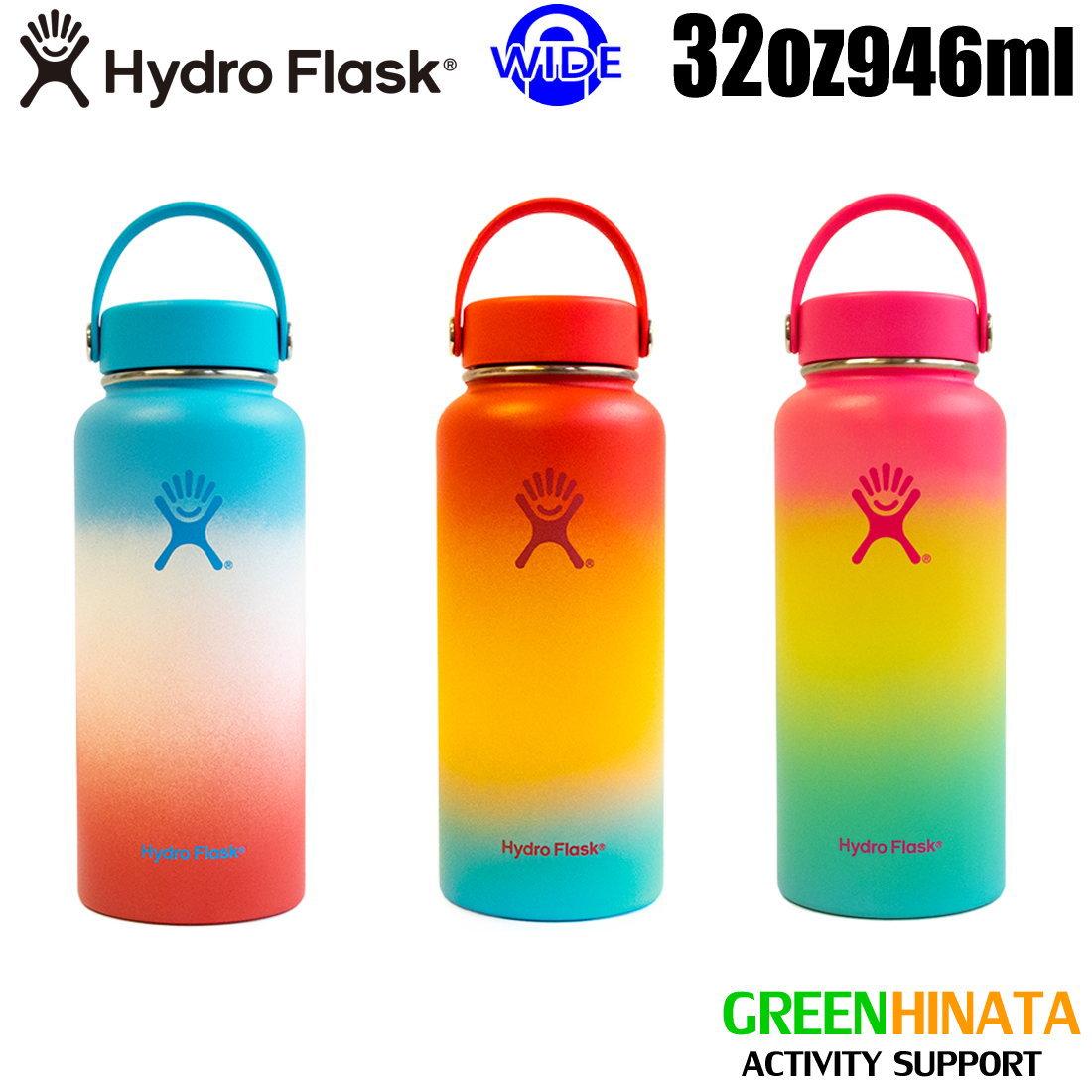 ハイドロフラスク ワイドマウス32oz シェイブアイス 保温 保冷 ボトル 水筒  国内正規品