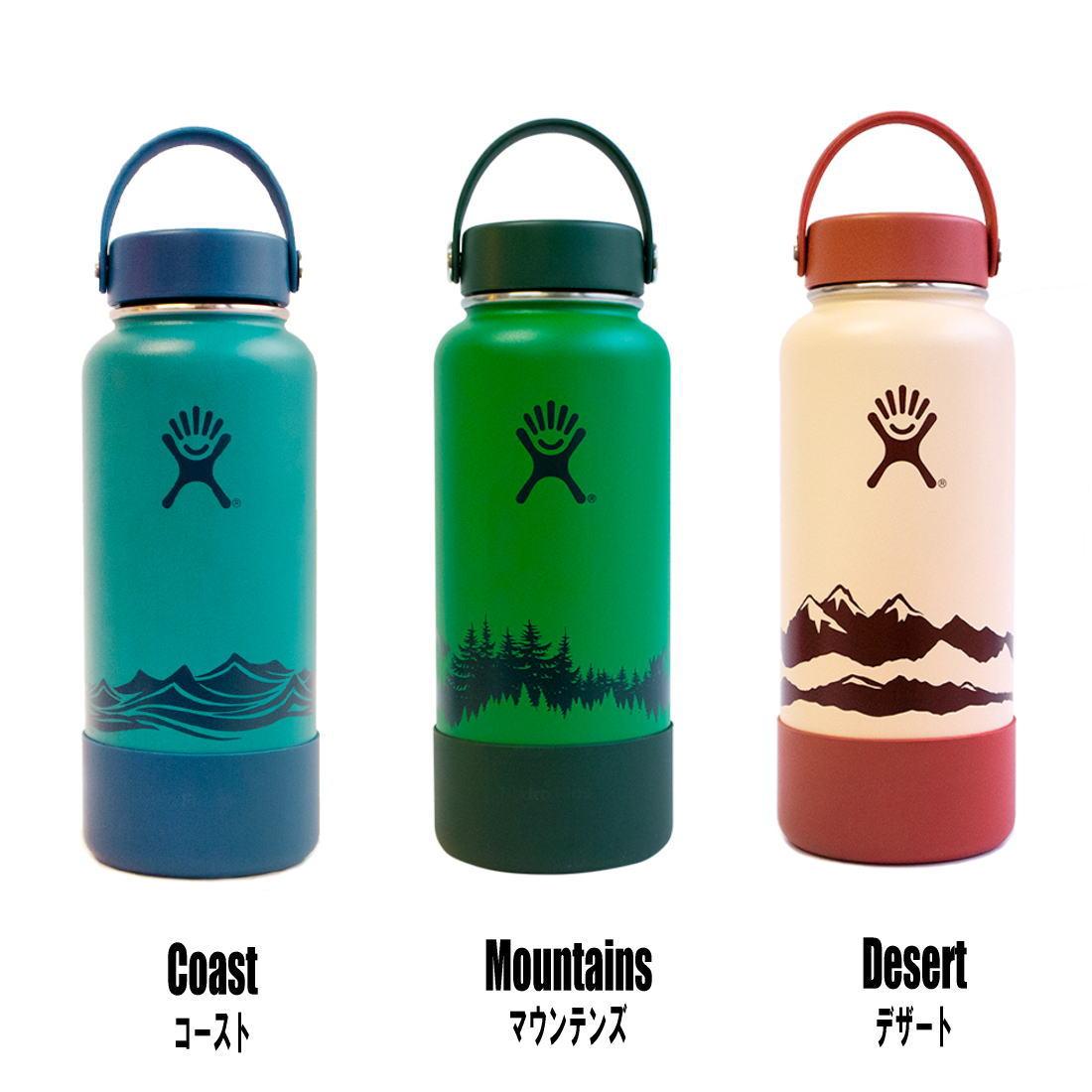 ハイドロフラスク ワイドマウス32oz エスケープ 保温 保冷 ボトル 水筒  国内正規品