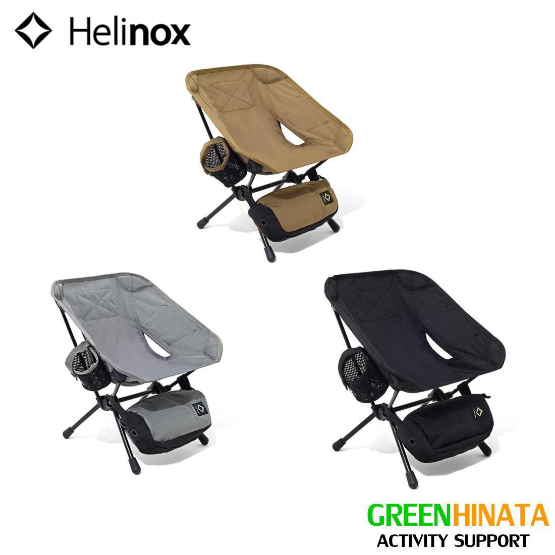 ヘリノックス タクティカルチェアミニ 折りたたみ椅子チェアー  国内正規品
