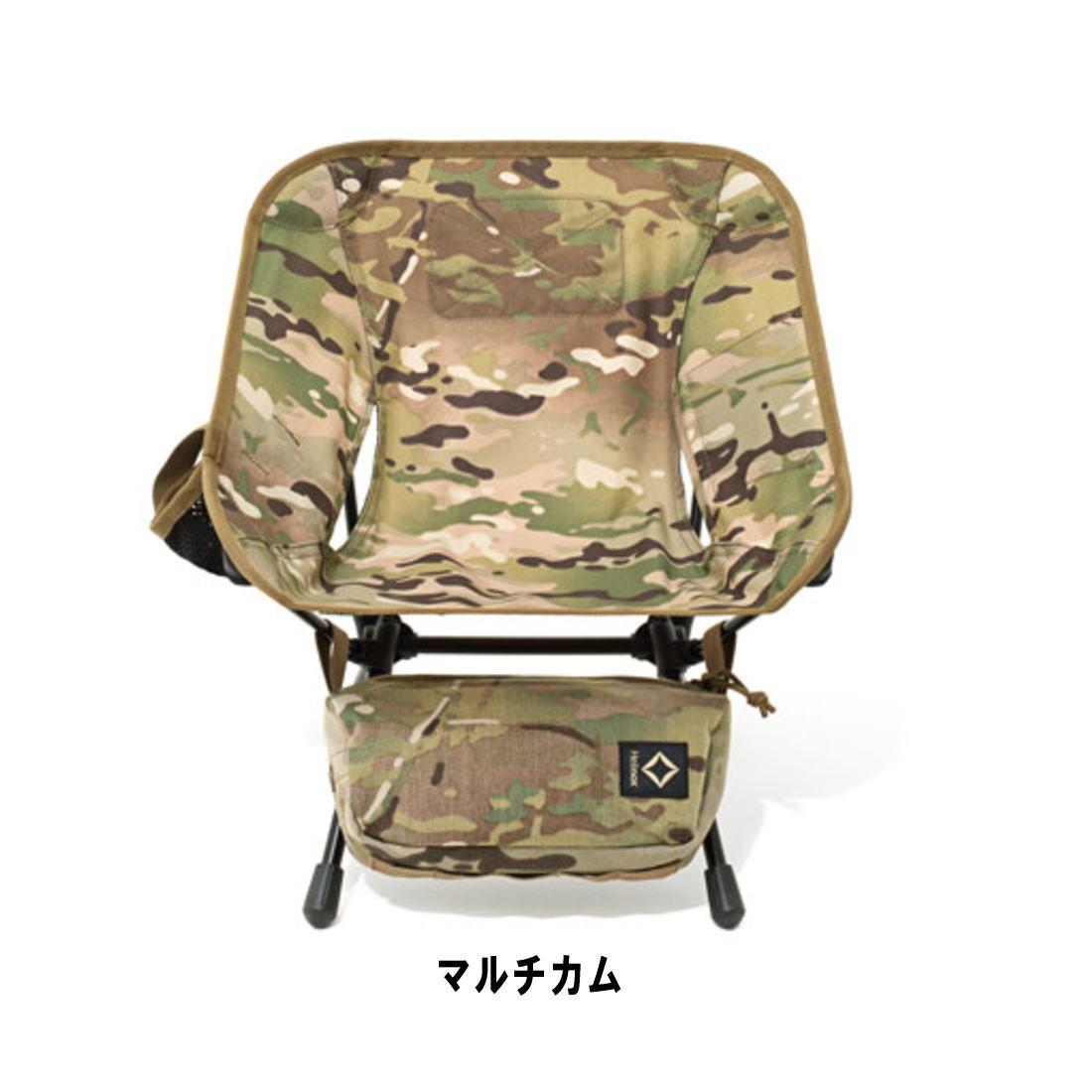 ヘリノックス タクティカルチェアミニ マルチカム 折りたたみ椅子チェアー  国内正規品