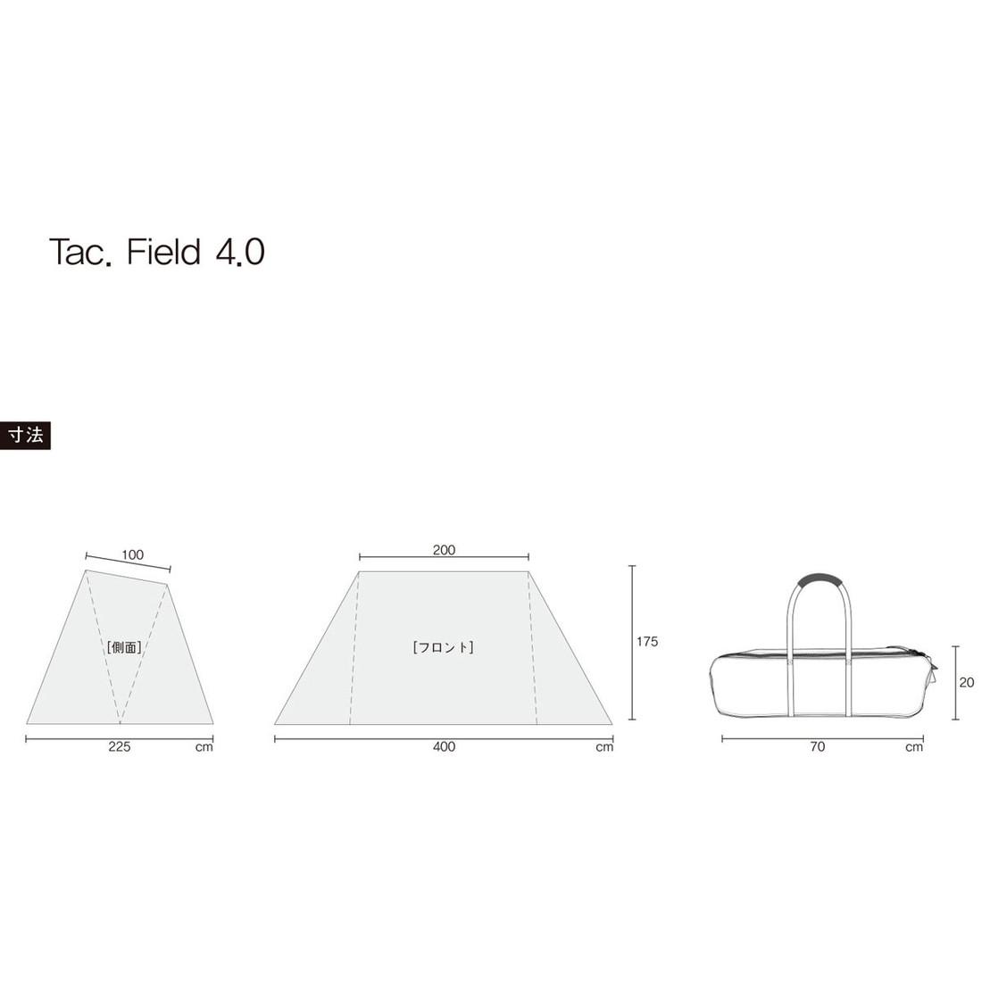 ヘリノックス タクティカル フィールド4.0 テント  国内正規品