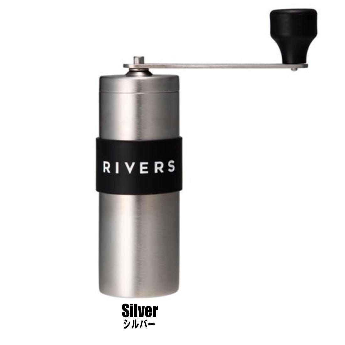 リバーズ コーヒーグラインダーグリット SILVER コーヒーミル 手挽き 珈琲豆  国内正規品 GRITSV