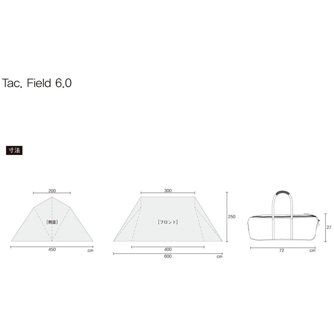ヘリノックス タクティカル フィールド6.0 テント  国内正規品