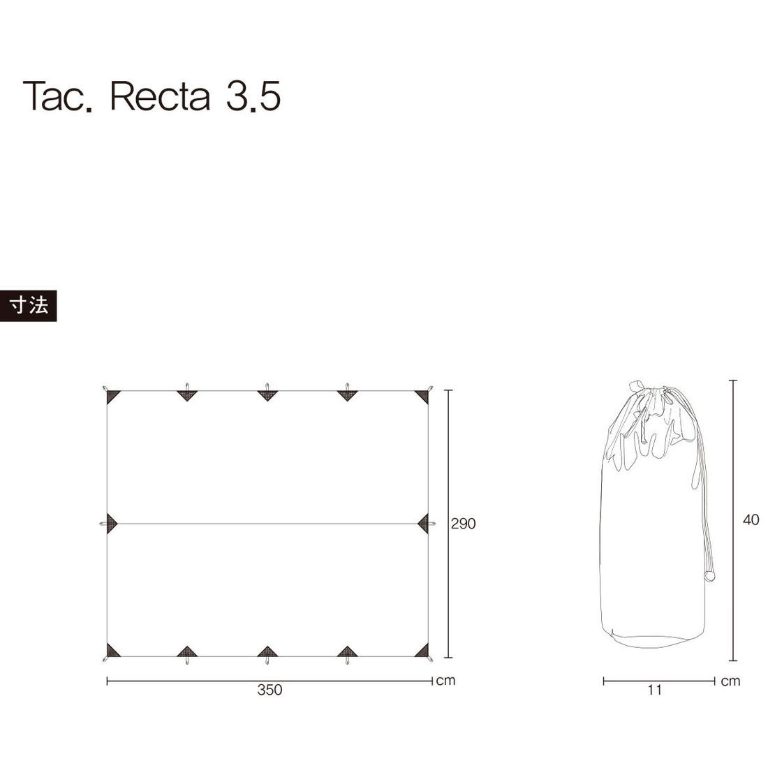 ヘリノックス タクティカル レクタ 3.5 タープ タープ  国内正規品