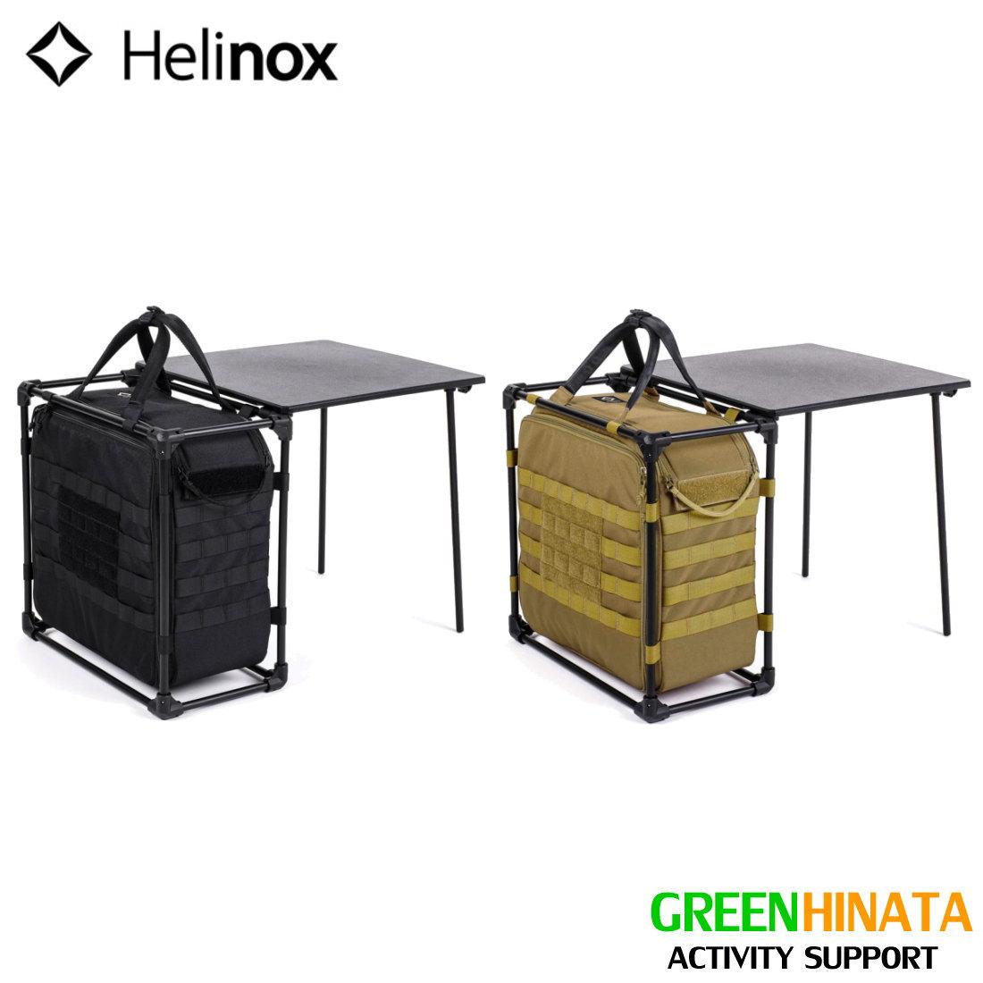 ヘリノックス タクティカルフィールドオフィス M 収納ケース  国内正規品