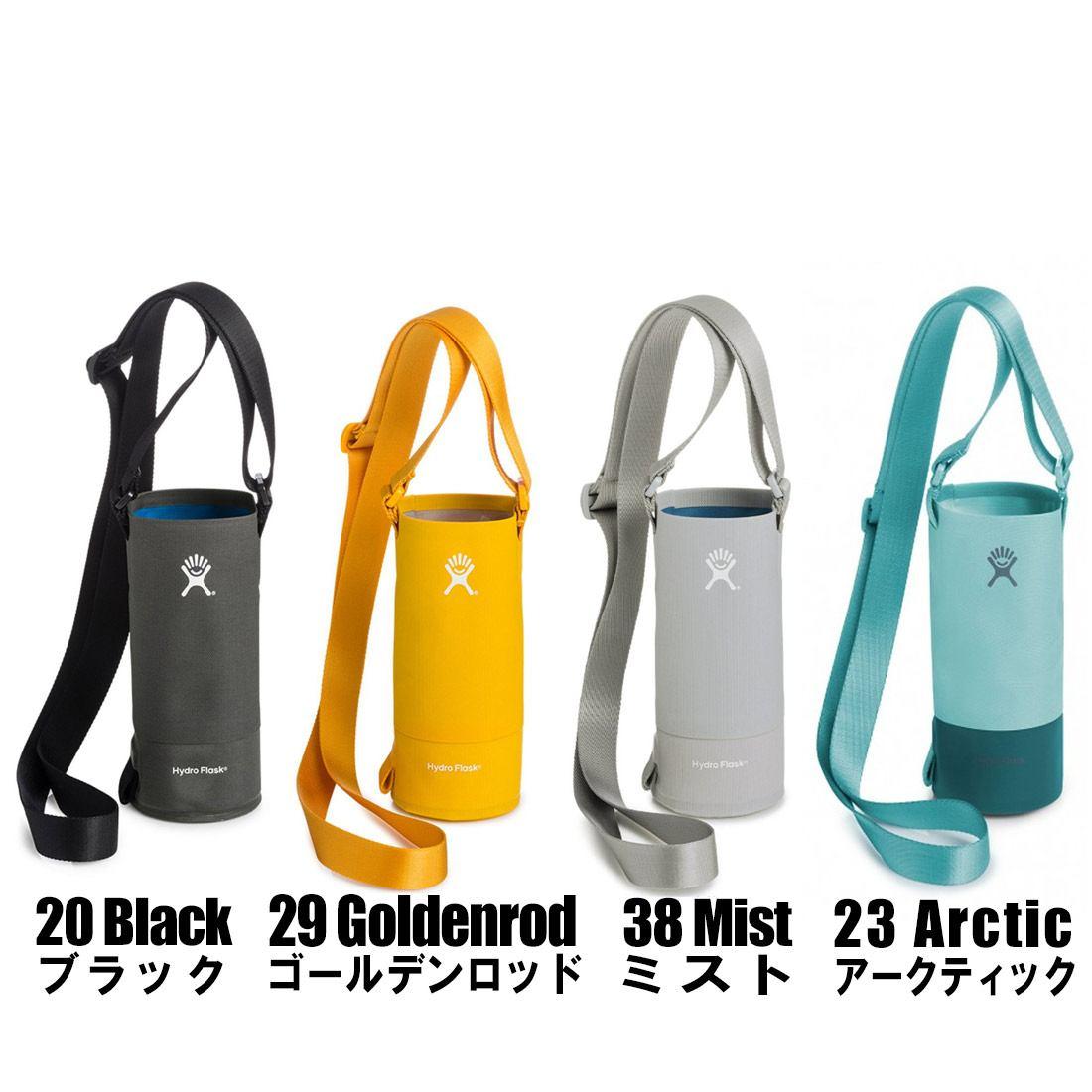 ハイドロフラスク ボトルスリング スモール 保温 保冷 ボトル カバー  国内正規品