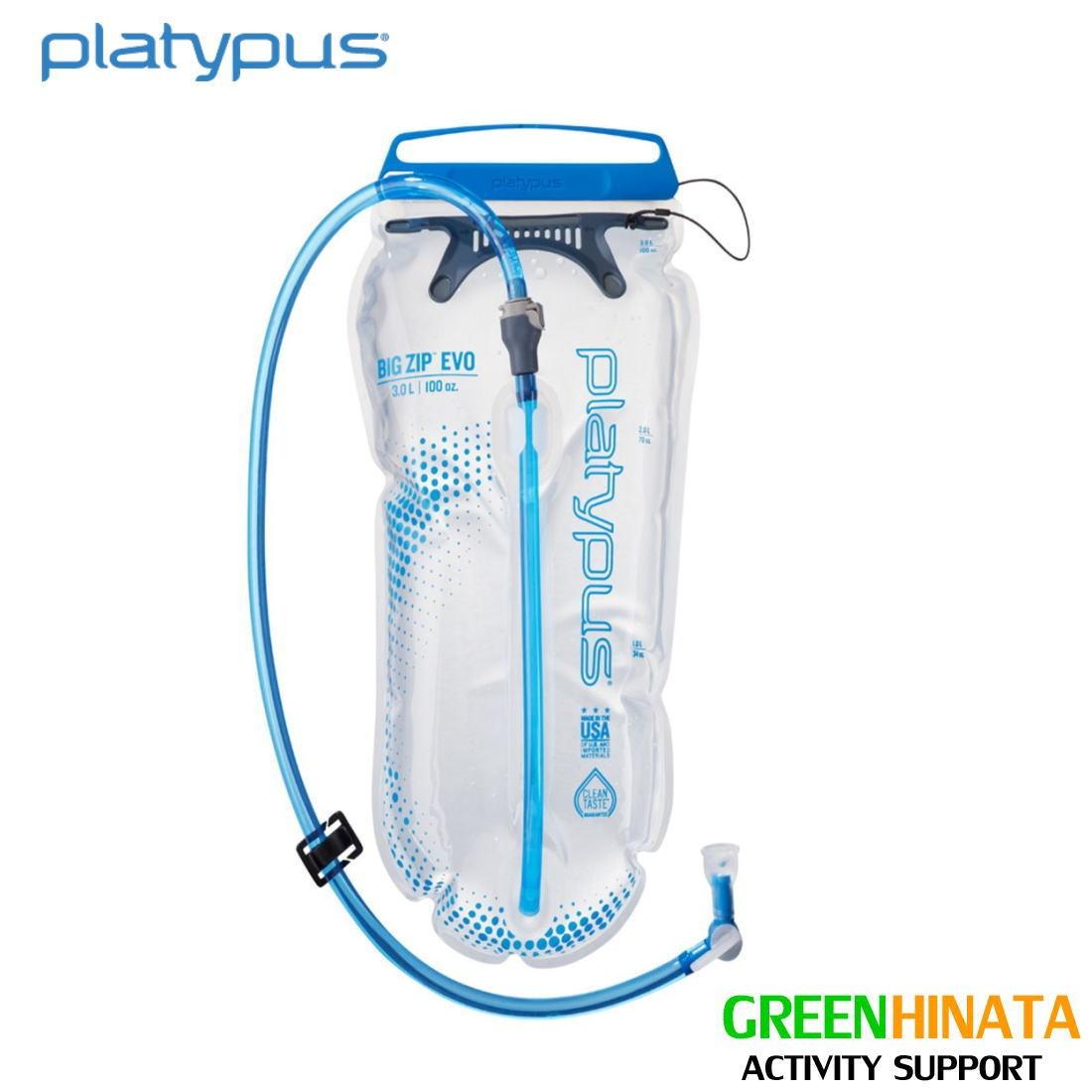 プラティパス ビッグジップEVO 3.0L バックパック用リザーバー水筒 ボトル ハイドレーション  国内正規品 25005