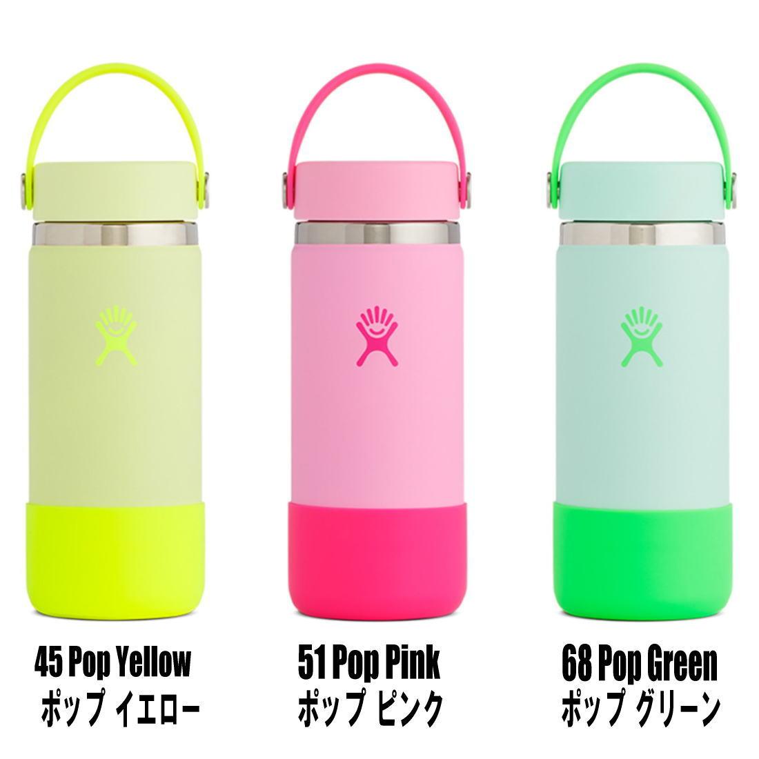 ハイドロフラスク ワイドマウス16oz プリズムポップ 保温 保冷 ボトル 水筒  国内正規品