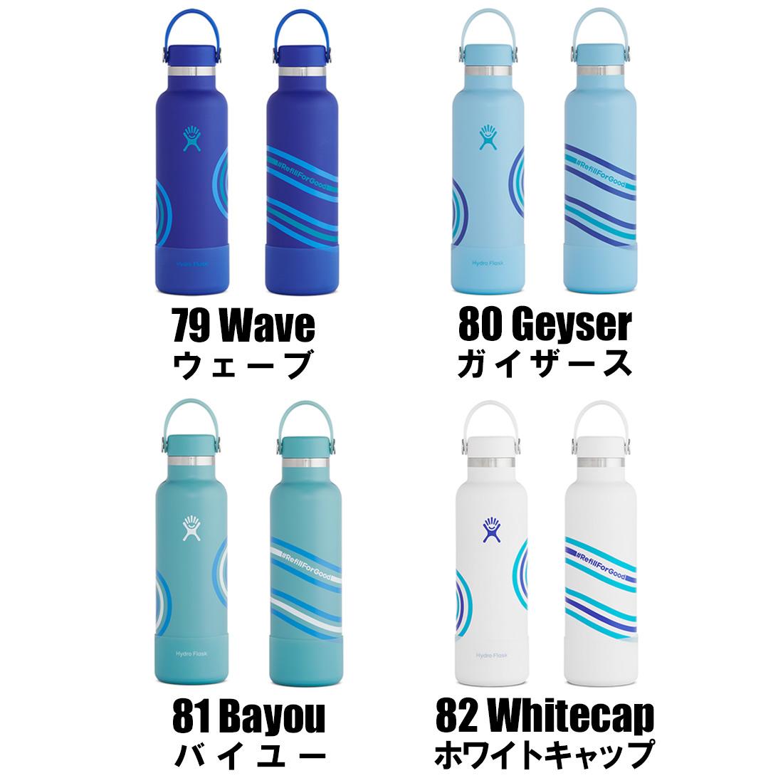 ハイドロフラスク スタンダードマウス 21oz リフィル Refill 保温 保冷 ボトル 水筒  国内正規品