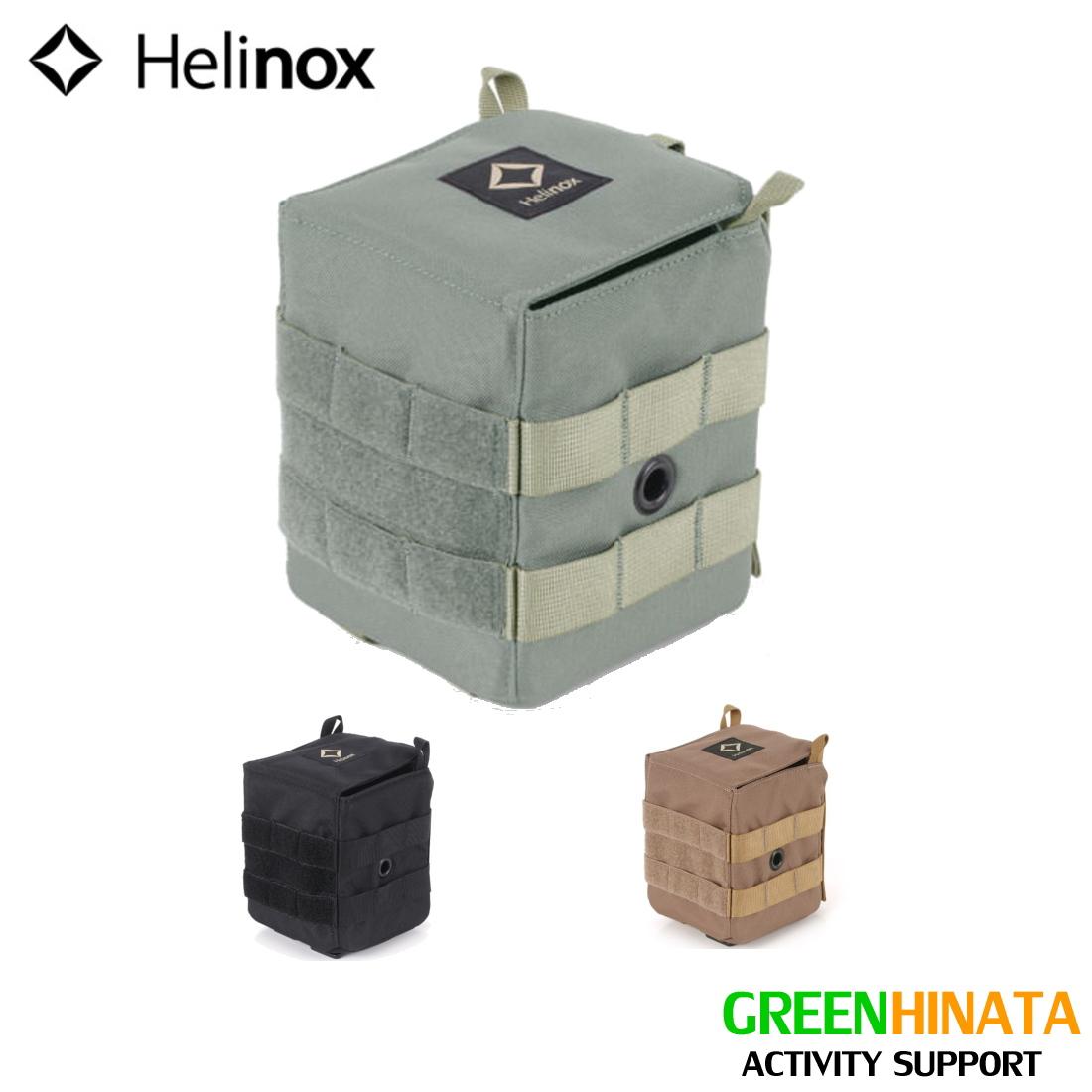 ヘリノックス タクティカルテーブル サイドストレージ XS チェアオプション  国内正規品