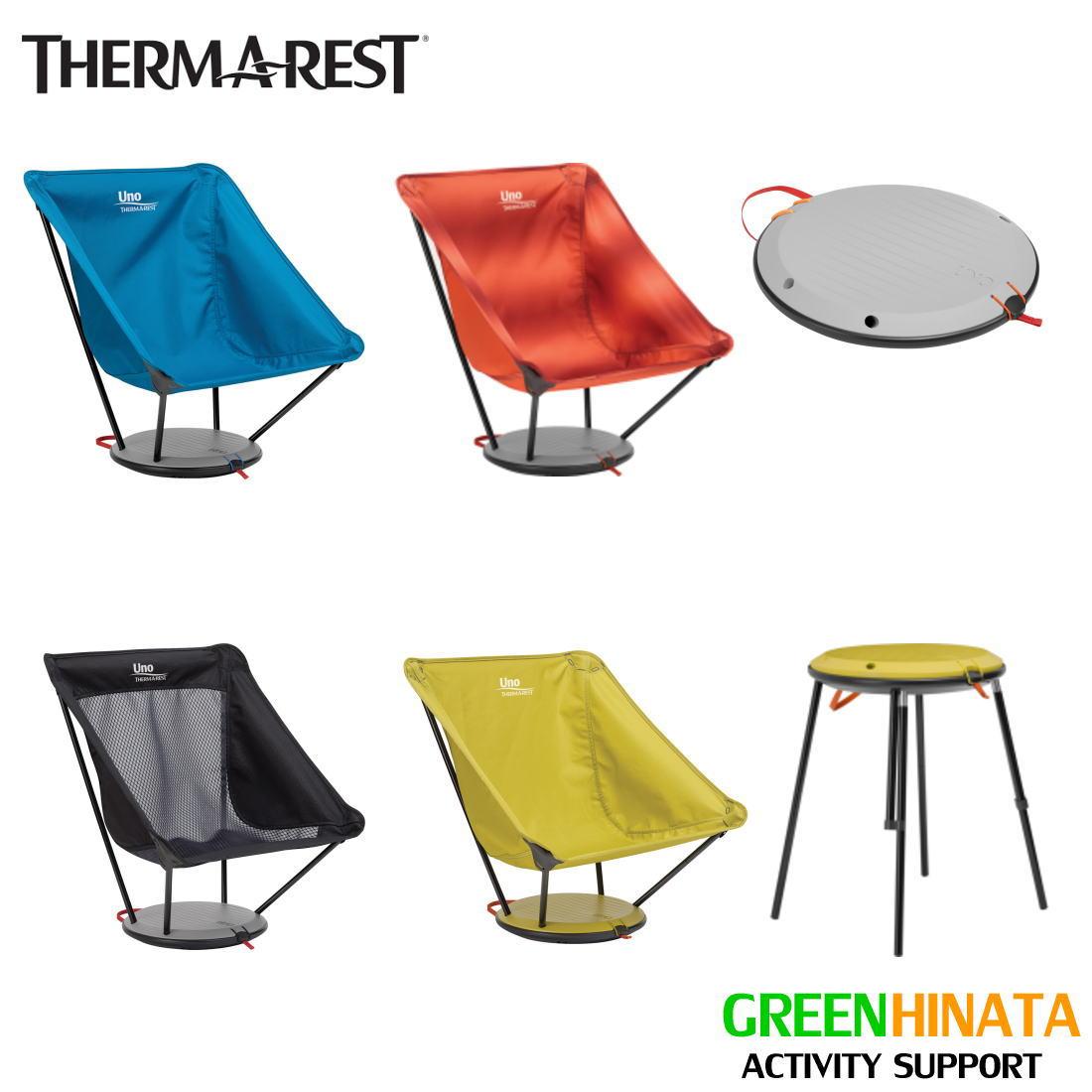 サーマレスト ウノチェア コンパクト収納 椅子   国内正規品 30509