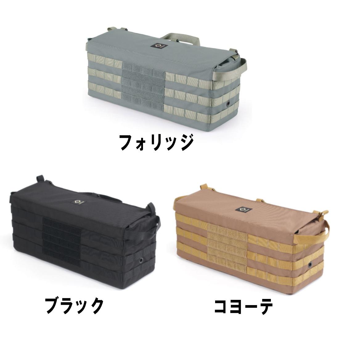 ヘリノックス タクティカルテーブル サイドストレージ M チェアオプション  国内正規品