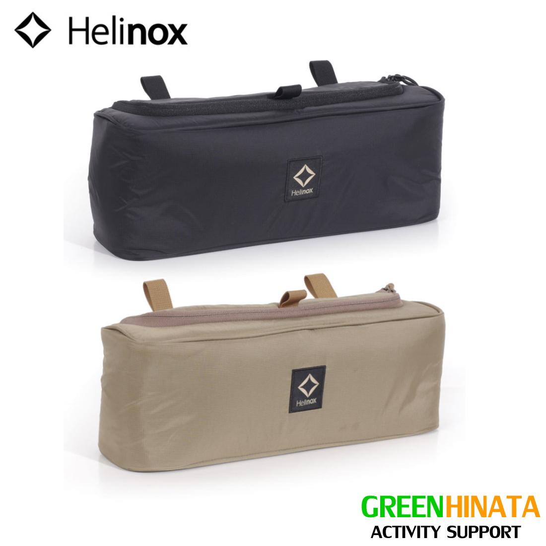 ヘリノックス タクティカル サイドストレージS インナーシェル チェアオプション  国内正規品