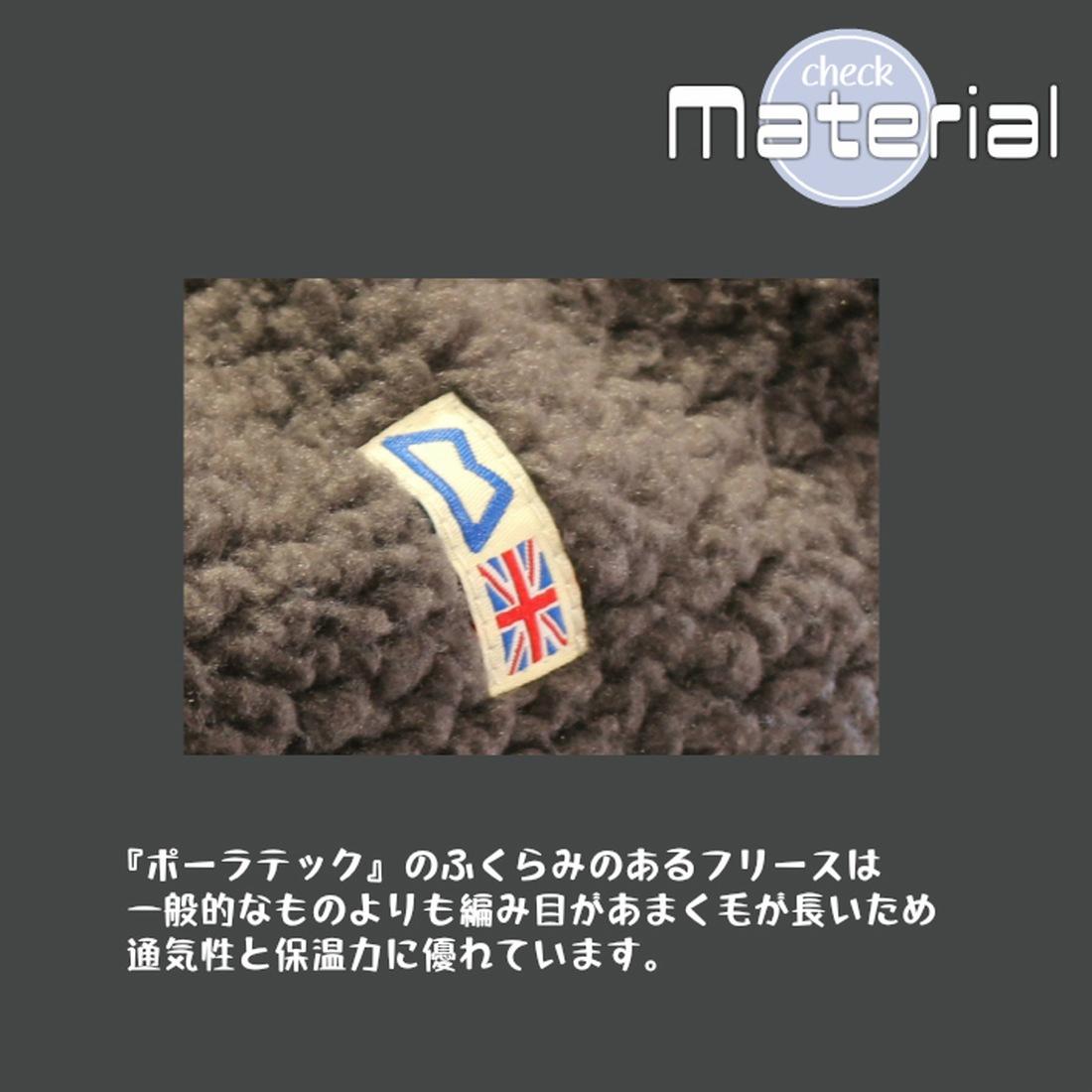 マウンテンイクイップメント パイルフリース セーター フリースジャケット  国内正規品