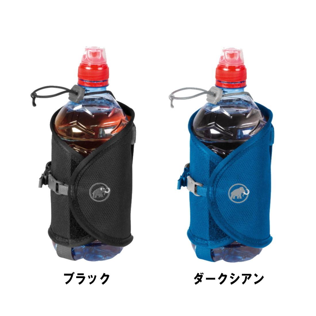 マムート アドオン ボトル ホルダー 小物入れ  国内正規品