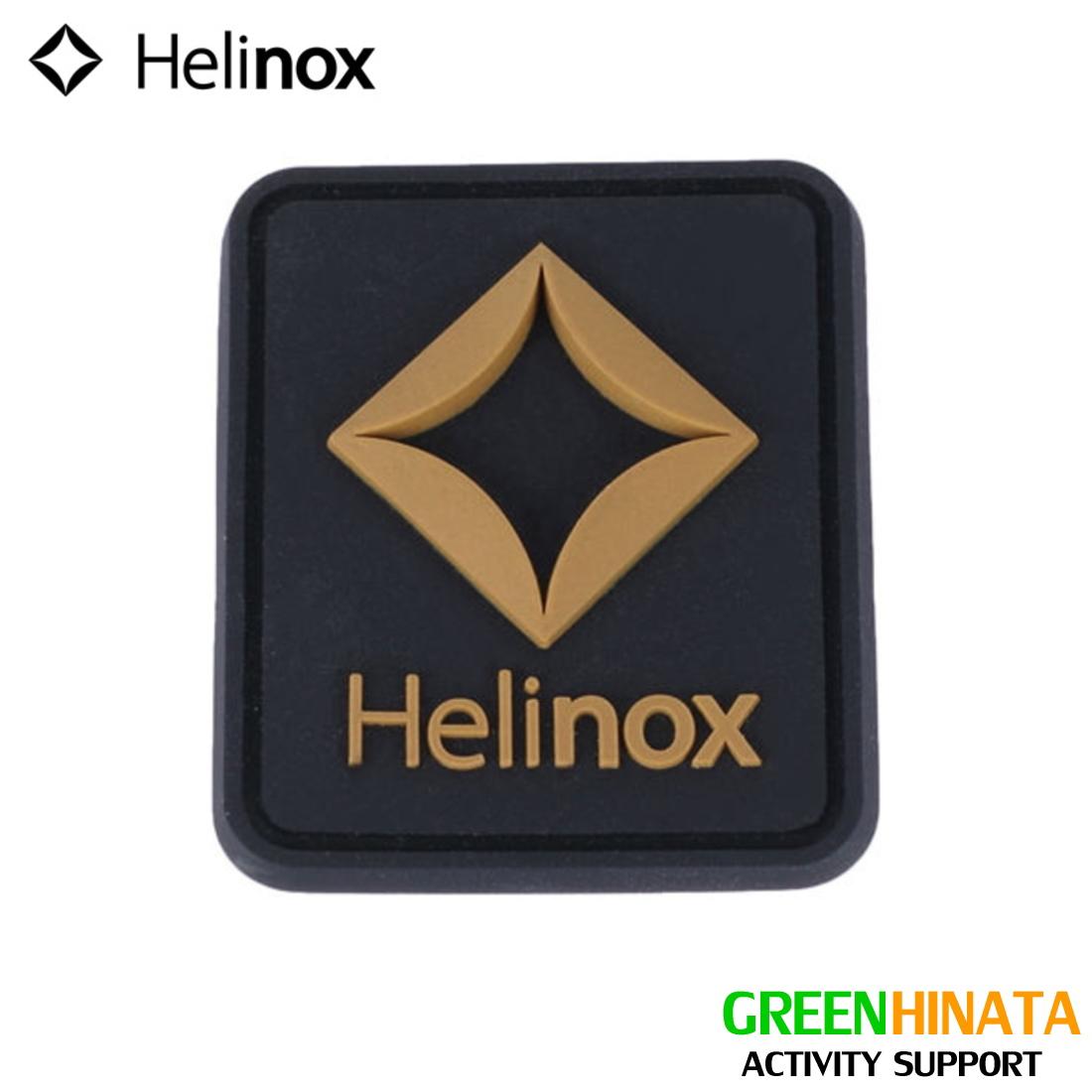 ヘリノックス タクティカルシリコンパッチ チェアオプション  国内正規品