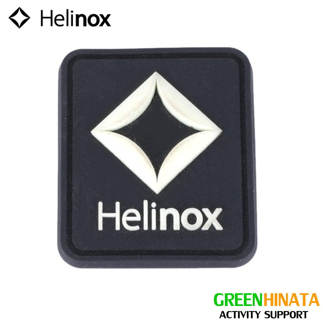 ヘリノックス タクティカルシリコンパッチ 蓄光 チェアオプション  国内正規品