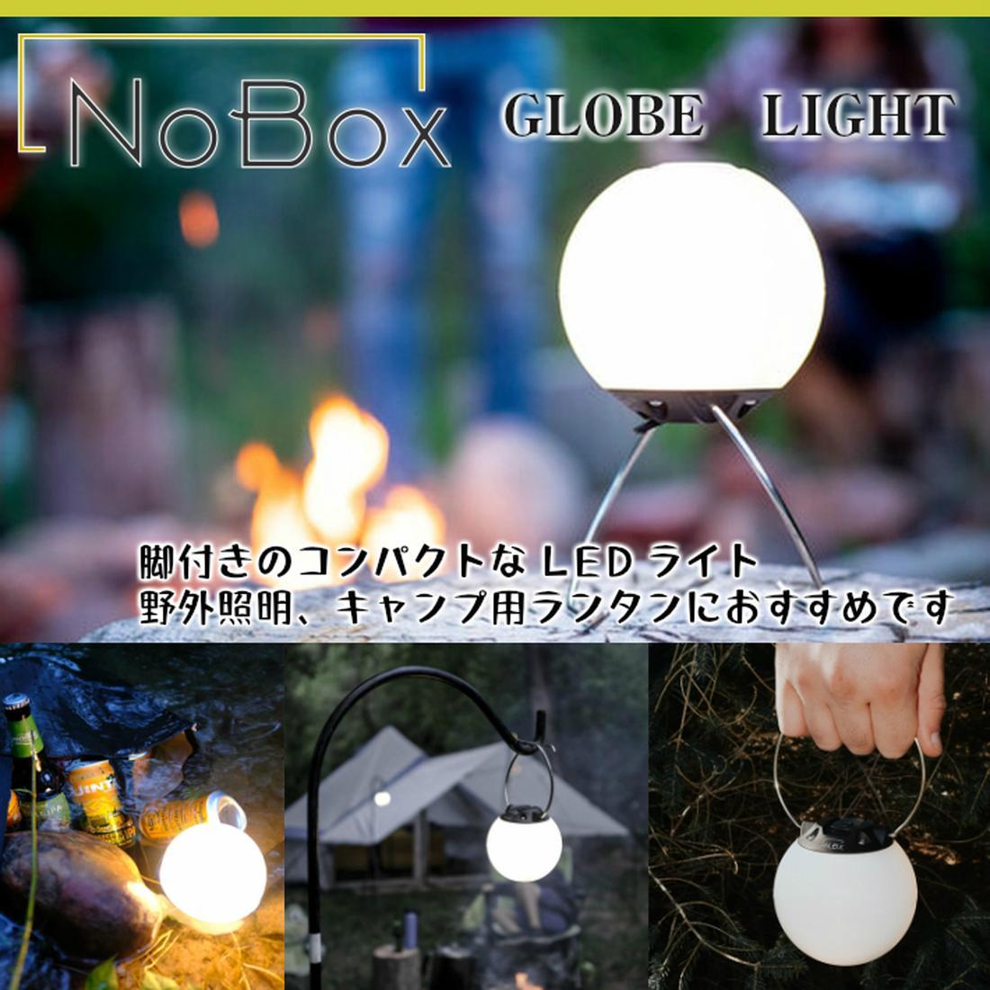ノーボックス グローブライト 懐中電灯  国内正規品