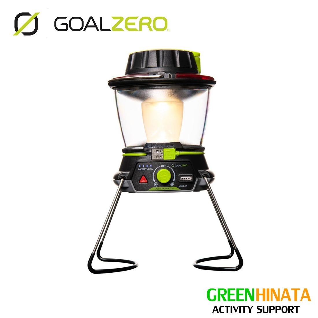 ゴールゼロ ライトハウス 600 LEDランタン非常用 ソーラーライト