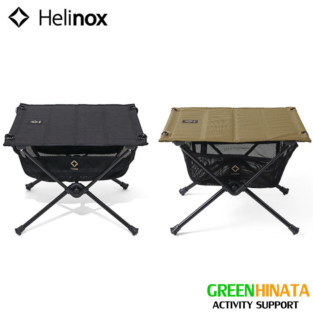 ヘリノックス タクティカルテーブル S 折りたたみ机  国内正規品
