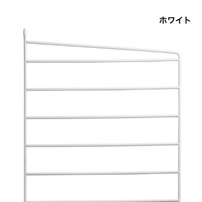 stringシェルフシステム サイドフレーム75×30 (追加用1枚)