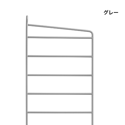 stringシェルフシステム サイドフレーム75×20 (2枚組)