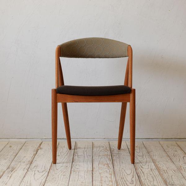 Kai Kristiansen NV-31 Dining Chair D-910D634A