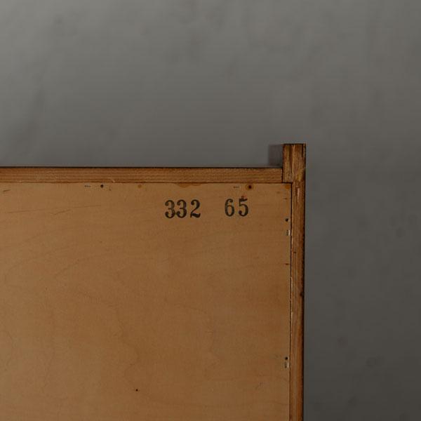 Bookcase R208D520