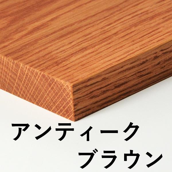 AV board W1200 (antique brown)