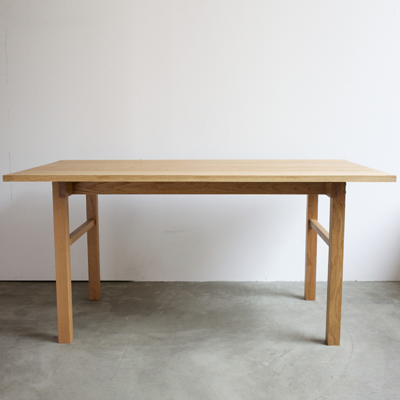 Dining Table 1500
