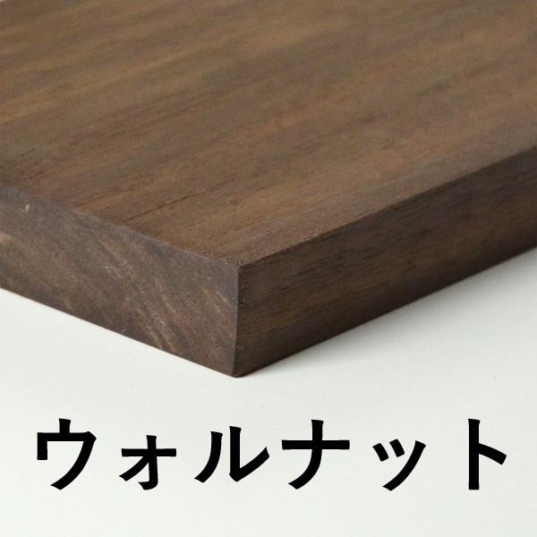 AV board w1500 (antique brown)