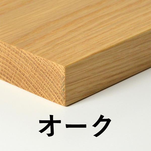 AV board w1800 (oak)