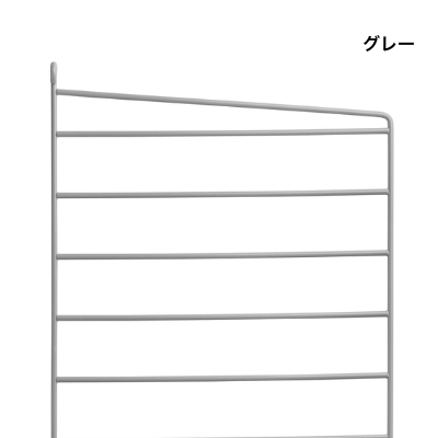 stringシェルフシステム サイドフレーム フロアタイプ115×30 (追加用1枚)
