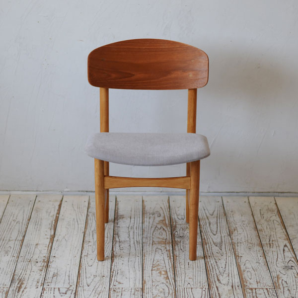 Borge Mogensen model 122 Dining Chair D-811D231D